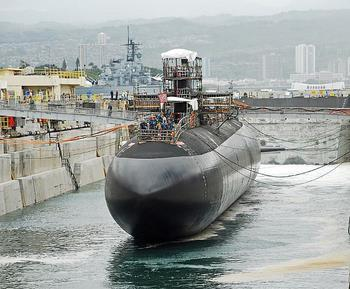 USS City of Corpus Christi submarine in a partly emptied dry dock